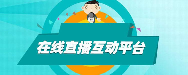 """晋江市纪念""""5.29""""计生协会会员日暨晋江城建集团计生协会成立仪式"""